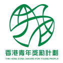 The Hong Kong Award for Yong People