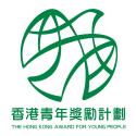 The Hong Kong Award for Yong People