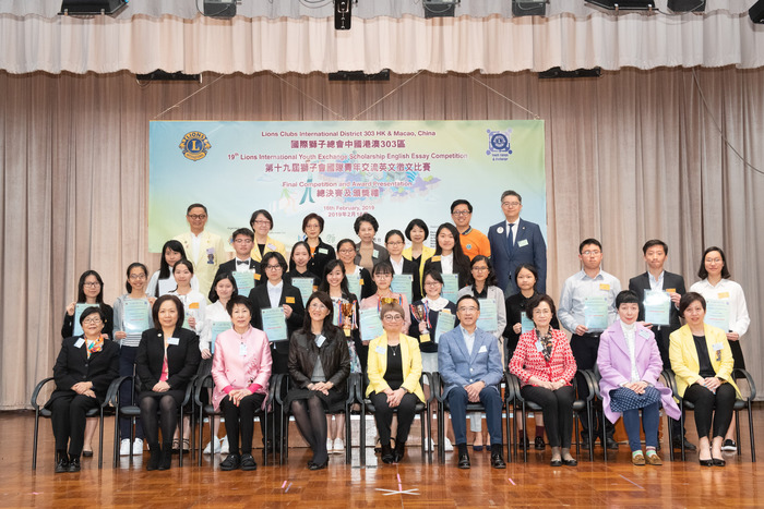 Essay Competition Ceremony